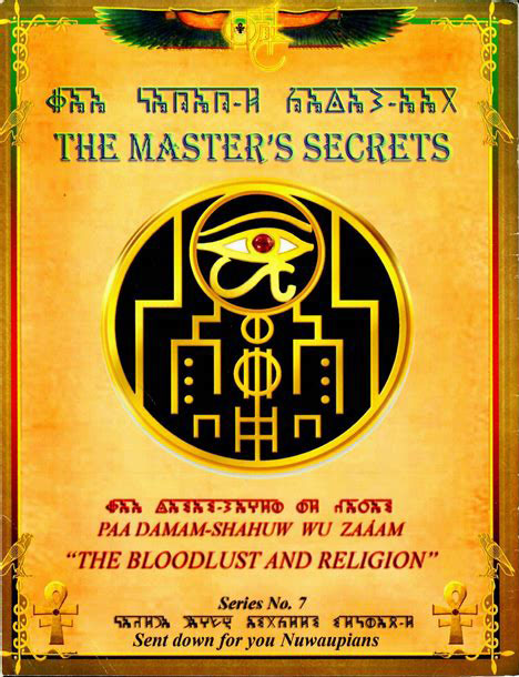 THE MASTER'S SECRETS - The Bloodlust And Religion